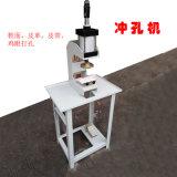 Machine van Puncher van het Gat van het Oog van de Zak van de Riem van het Bovenleer van de Schoen van Auotimatic de Pneumatische