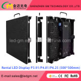 P4.81 실내 임대료 LED 스크린, pH4.81 LED 표시 500*1000mm 의 임대 발광 다이오드 표시