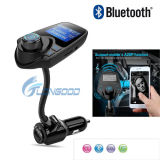 USB модулятора/демодулятор 2017 новый самый лучший Bluetooth вспомогательный поручая MP3 беспроволочный Radio передатчик автомобиля FM