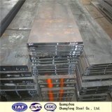 Горячая сталь прессформы сплава продуктов (1.6523, SAE8620, 20CrNiMo)