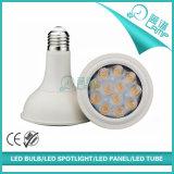 높은 루멘 8W E27 LED 스포트라이트 PAR20 LED 램프
