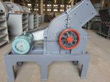 Каменное задавливая машинное оборудование индустрии для сбывания