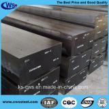 Прессформы работы GB 4Cr5MoSiV1 плита горячей стальная