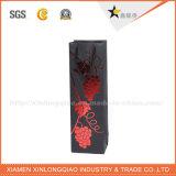 Verpackendes u. Druckpapier-Beutel-Fabrik China Soem in Xiamen