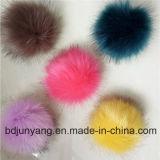 帽子の毛皮の球のキーホルダーの偽造品のアライグマの毛皮の球のための卸し売り毛皮のポンポン