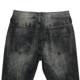 Qualitäts-Männer Fleece Pant (MYX13)