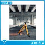 最もよい折りたたみの電気スクーターの電気バイク15 Mile/H 39lbs