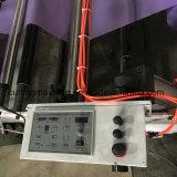 Machine de fente de découpage de croix de machine de découpage de film de PVC