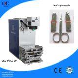 Faser-Laser-Firmenzeichen-Drucken-Maschine des Barcode-20W