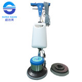 産業13inch床の磨く機械