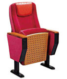 공중 의자 Lt31를 위한 최신 판매 극장 강당 의자
