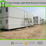 Высокое качество дома контейнера горячего сбывания полуфабрикат сделанное в Китае