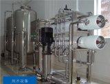 Het Systeem van de Behandeling van het Water van het afval - de Apparatuur van de Behandeling van afvalwater