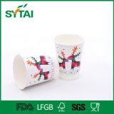 Quitar la taza de encargo disponible de la pared del doble de la insignia de la taza de papel del café con la tapa