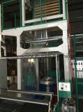 Machines de soufflement du film plastique Sj-A60 fabriquées en Chine