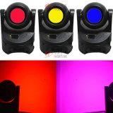 100W / 150W LED COB Wall Wash Lampe mobile Infinity Rotating RGBW 4in1 Nj-L150b pour scène / DJ / Mariage / Event / Night Club / Disco Lighting