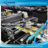 Poche moyenne stratifiée de joint de joint central de film faisant des machines avec le perforateur d'encoche