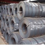 Hot Rolled Steel Strip (Q195)
