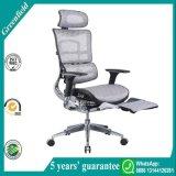 Der meiste bequeme Recliner-Stuhl