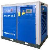 компрессор воздуха винта серии этапа 75kw 2
