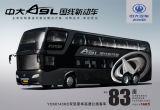 Double autobus de touristes de Decker, autobus guidé