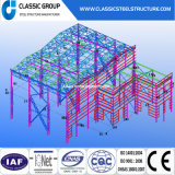 格好良く容易な造りの鉄骨構造の倉庫か研修会または格納庫または工場