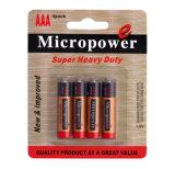 Супер сверхмощная батарея R03 AAA