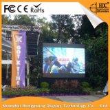 Visualizzazione di LED di colore completo P6 di alta luminosità di rendimento elevato esterna