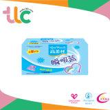 柔らかい綿の女性Padか生理用ナプキン(GAO ROU SI)