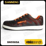 スポーツの安全靴