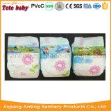 Les postes de bébé vendent la couche-culotte remplaçable de Bbay de produits de bébé du marché