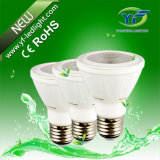RoHSのセリウムSAA ULとのGU10 MR16 E27 B22 490lm 560lm 660lm 770lm 1050lm 7*10W LED Flat PAR Light