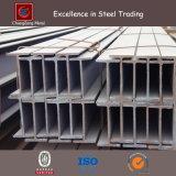 건축 건물 (CZ-H54)를 위한 강철 장선 광속