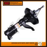 El coche parte el amortiguador de choque para el cr-v Rd5 331036 331035 de Honda