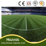 フットボール競技場の小型サッカーピッチのための総合的な草のカーペット