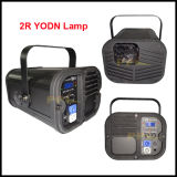 2r Sniper Beam Effect Light 120W Laser-Like Scanner Light