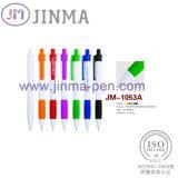昇進のギフトプラスチックBalのペンJm1053A
