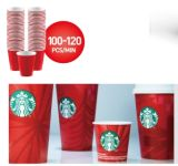 Maquinaria fría inteligente de alta velocidad Debao-600s de la taza de papel de la bebida