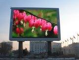 El alto brillo IP65 adelgaza la visualización de LED al aire libre P13.33 para hacer publicidad
