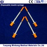 처분할 수 있는 1cc 인슐린 주사통 0.5cc 인슐린 주사통 0.3cc 인슐린 주사통 (ENK-YDS-047)