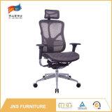 中間の背部黒い網の金属フレームの人間工学的のオフィスの現代余暇の椅子