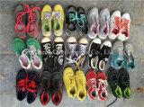 Дешевые Mens гуляя ботинок & повелительница Used Ботинок