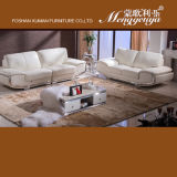 [كمبتيفيف] سعر جلد أريكة يثبت (2021#)
