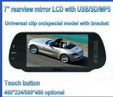 "video dello specchio di Rearview di retrovisione dell'automobile dell'affissione a cristalli liquidi di 7 "" TFT con USB/SD/MP5"