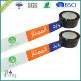Bande adhésive d'emballage estampée par logo d'OEM BOPP avec le prix raisonnable