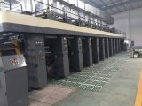 Gebrauchtgeräte- Farben-Zylindertiefdruck-Drucken-Maschine des Farbregister-10 für Verkauf