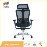 Cadeira de couro do melhor escritório 2016 ergonómico Home