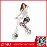 大人のための新製品2016の小型折りたたみの電気スクーター
