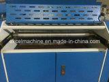 기계를 만드는 단단한 덮개