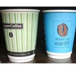 Wholesale Custom Double Wall Paper Cup